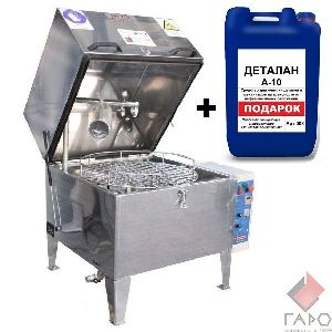 Автоматическая мойка для деталей АМ-600 ЭКО