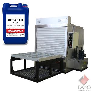 Автоматическая мойка для деталей с (МП) и (МО) АПУ-1400